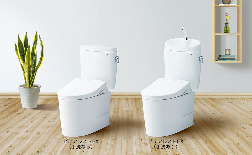 https://jp.toto.com/products/toilet/purerest_ex/index.htm